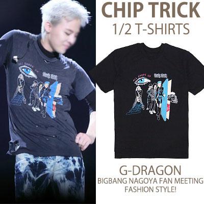 G-DRAGON BIGBANG NAGOYA FAN MEETING FASHION STYLE!チープトリック半袖Tシャツ