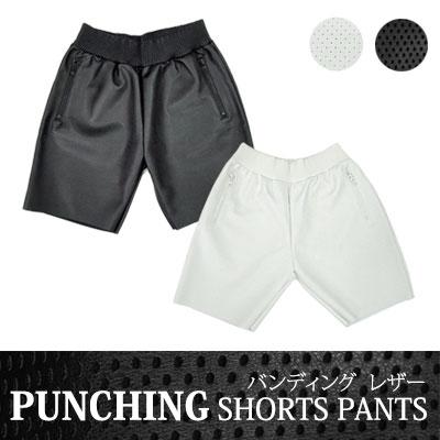 しわバンディング&レザー PUNCHING SHORTS PANTS/ハーフパンツ(BLACK,WHITE)