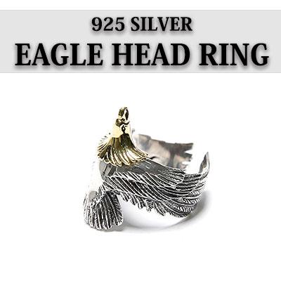 925 SILVER FREEサイズ, クオリティアップグレード! イーグルヘッドリング