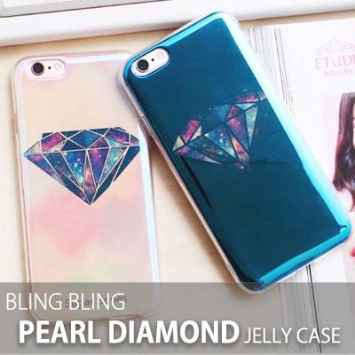 BLING BLING パールダイヤモンドゼリーケース!