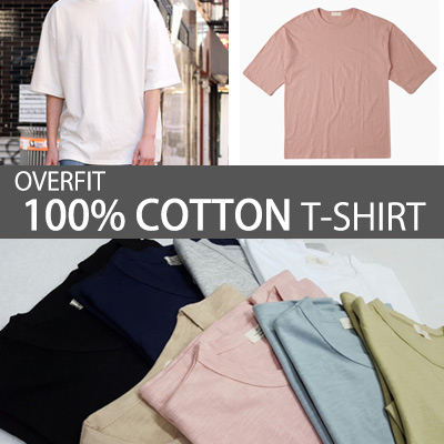 [BASIC SIMPLE LINE] OVER FIT100%コットンTシャツ/UNISEX