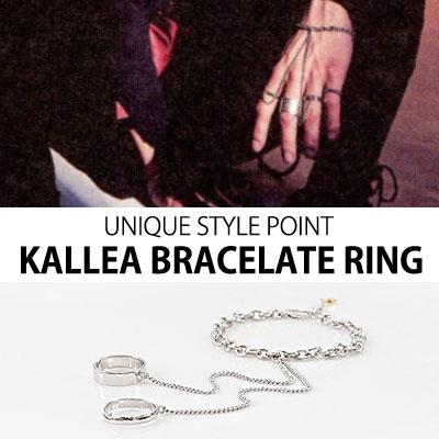 [EXO STYLE]チェーンとリングを同時に楽しむユニークなスタイルのポイント!KALLEA BRACELATE RING/ブレスレット