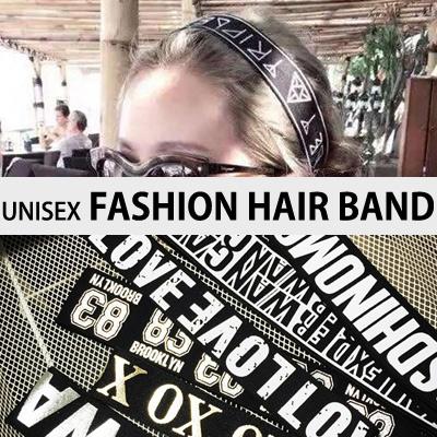 [選べる 29 タイプ!]ユニセックスファッションヘアバンド