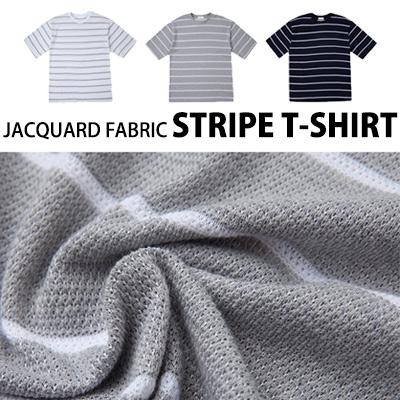 [BASIC SIMPLE LINE]ジャガード生地のストライプTシャツ/半袖Tシャツ(3 COLOR)