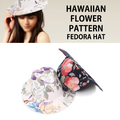 夏はハワイアン!ハワイアンフラワーパターンのFedoraハット