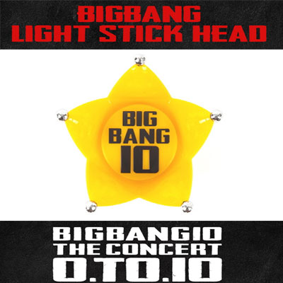 【公式グッズ】BIGBANG10周年公式グッズ!BIGBANG LIGHT STICK HEAD/10周年ペンライトヘッド/韓流STAR コンサートグッズ/応援グッズ