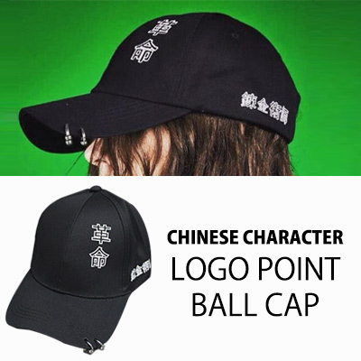 [アンプリティラップスターVER3。スタイル]漢字ロゴのポイントボールキャップ