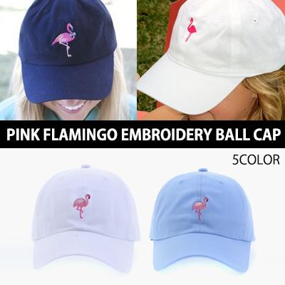 ピンクのフラミンゴが目立つ!ピンクのフラミンゴ刺繍のボールキャップ