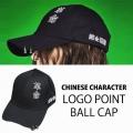 Product Thumbnail
