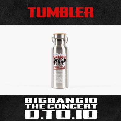【公式グッズ】[BIGBANG MADE][10th]BIGBANG TUMBLER/ステンレスタンブラー