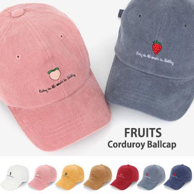★7COLORS★フルーツの絵がとてもかわいい!フルーツボールキャップ