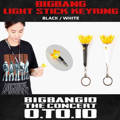 【公式グッズ】[BIGBANG MADE][10th]BIGBANG LIGHT STICK KEYRING(BLACK,WHITE)/応援グッズ/韓流STAR /コンサートグッズ