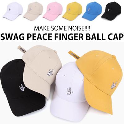 MAKE SOME NOISE!スウェグピースフィンガーボールキャップ