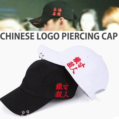 漢字の刺繍やピアシングがとてもユニーク!チャイニーズロゴピアシングボールキャップ