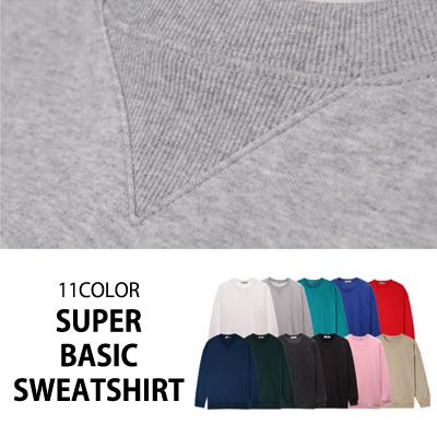[BASIC SIMPLE LINE]スーパーベーシックなスウェットシャツ(11カラー)