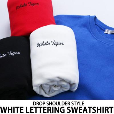 [BASIC SIMPLE LINE]ドロップショルダースタイル!ホワイトレタリングスウェットシャツ