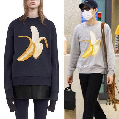 韓国ドラマ[嫉妬の化身]コン・ヒョジン、韓国のアイドルWINNERファッションスタイル!バナナパッチスウェットシャツ(ブラック、グレー)