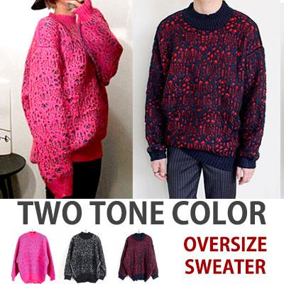 ツートーンカラーのオーバーサイズのセーター