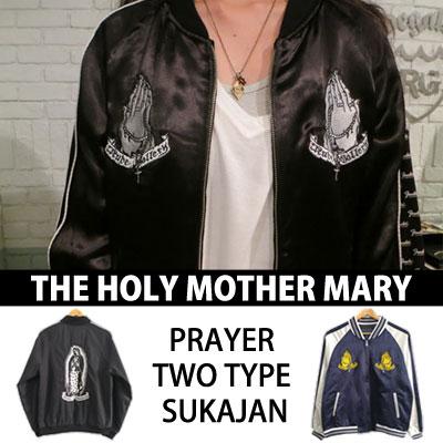 聖母マリアの祈り刺繍ツートンタイプスカジャン