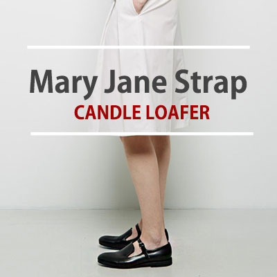 [CANDLE LOAFER][22.5~25.0cm]モダンでクラシックな感じのローファーに可愛さをアップさせてくれるストラップがポイント!メリージェーンローファーシューズ