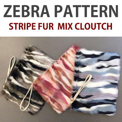 冬には、誰がなんと言ってもファーが人気です。ゼブラパターンのストライプファーミックスクラッチバッグ