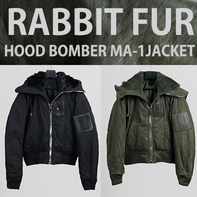 ラビットファーフードボンバーMA-1ジャケット/100%ラビットファー/ウェルロン100%