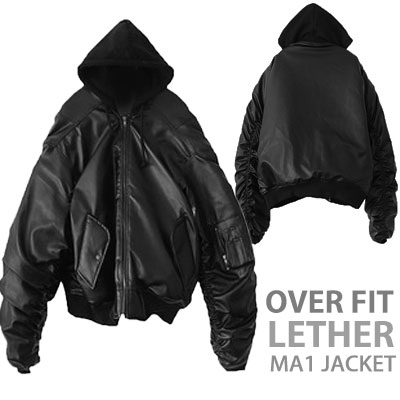 オーバーサイズレザーフーディーMA-1ジャケット