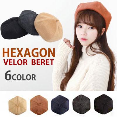 ヘキサゴンベロアベレー帽/5カラー