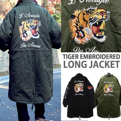 4オンス中綿入り/タイガーのミリタリーロングジャケット/男性ロングジャケット