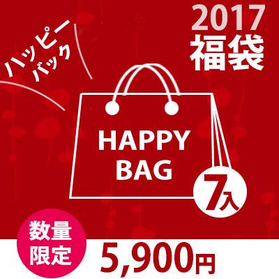 【2017年福袋 WOMAN'S HAPPY BAG】アウターなど総7点・2万円以上の超人気アイテムだけ詰込んだハッピバック・福袋チラ見せしちゃいます