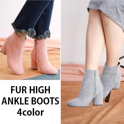 [RANG SHE]スタイリッシューな感覚!ファーハイアンクルブーツ/FUR HIGH ANKLE BOOTS 4色