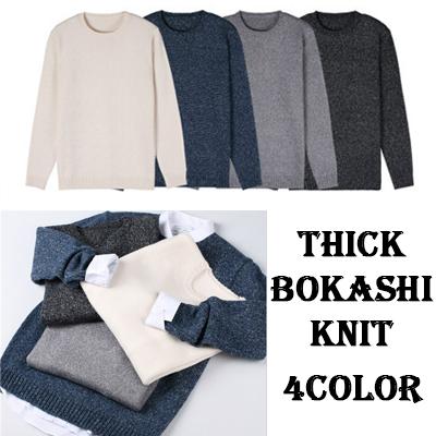 [BASIC SIMPLE LINE]シックぼかしニット/THICK BOKASHI KNIT
