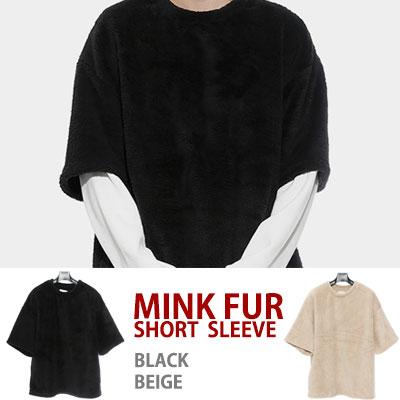 ミンクファーショートスリーブ(black、beige)