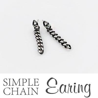 シンプルチェーンイヤリング/サージカルスチール素材