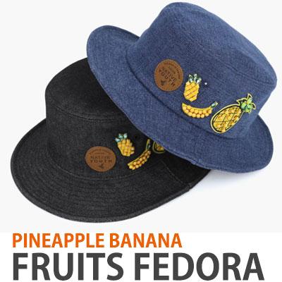 フルーツ/パイナップル、バナナフルーツ、Fedora