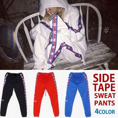 SANDARA STYLE!サイドテープポイントスウェットパンツ/ジョガーパンツ(RED,BLACK,BLUE,WHITE)☆BCV
