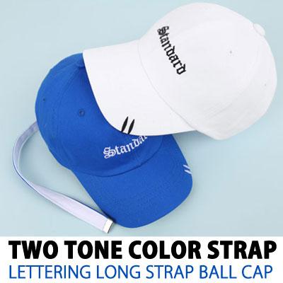 ツートンカラーのストラップレタリングロングストラップボールキャップ
