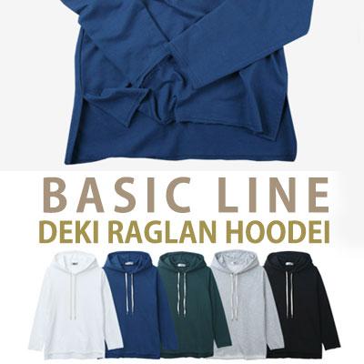[BASIC SIMPLE LINE]デキナグランフーディー