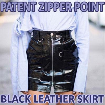 【FEMININE : BLACK LABEL】ブラックパテントジッパーポイントレザースカート