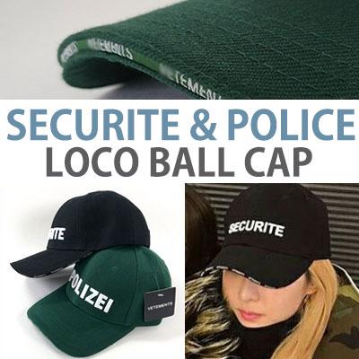 SANDARAスタイル!SECURITE POLICEロゴボールキャップ