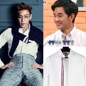 T.O.P(ビックバン)、キムスヒョン、イスンギなど俳優が愛するTHOMスタイル3線ベーシックホワイトシャツ