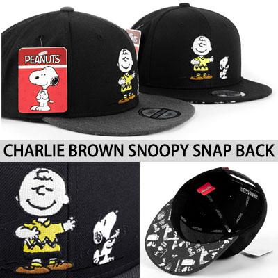 (正規品)チャーリー・ブラウンとスヌーピーのスナップバック
