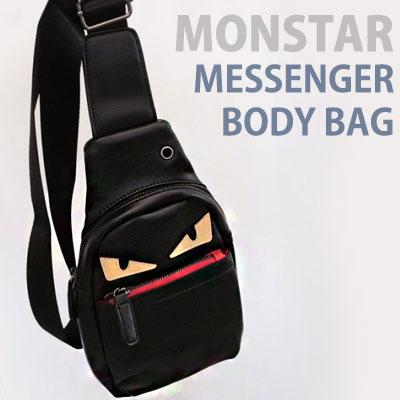 モンスターメッセンジャーボディバッグ/スケートボードバック/ skateboard body bag