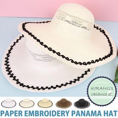 ペーパー刺繍、パナマハット