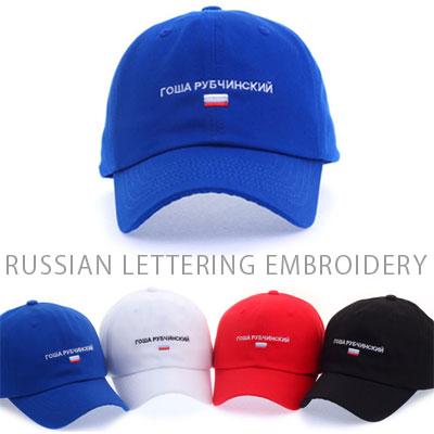 ロシアンレタリング刺繡ボールキャップ