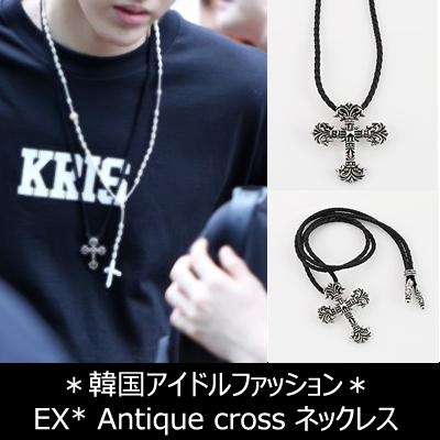 *韓国アイドルファッション*EX* Antique cross ネックレス(男女兼用)