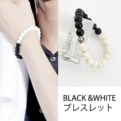 * 韓国アイドルファッション*EXO STYLE BLACK & WHITE ブレスレット