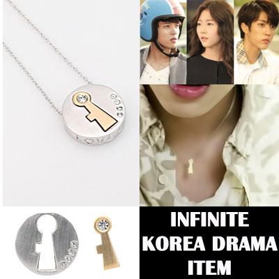 韓国アイドルグループがドラマに出演!「ラブオン・ハイスクール」でウヒョンが着用したアイテムLOVE Stamping Cubic Key Necklace(3type)