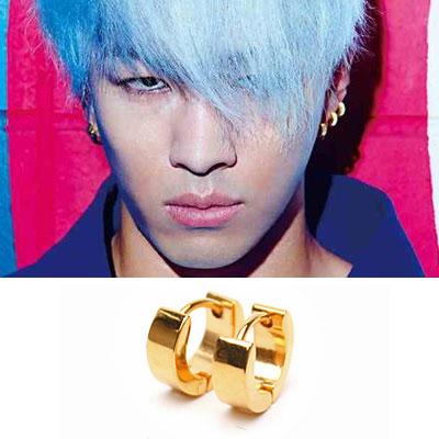 BIGBANGスタイルグッズ | ビッグバンのテヤン(Sol)ファッションマガジン着用アイテムスタイル!!サージカルスチール素材シンプルゴールドリングピアス(ペア)