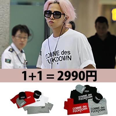 2990円★激安★GD Style C*mme des Fuck d*WNパーカ&半袖Tシャツ
